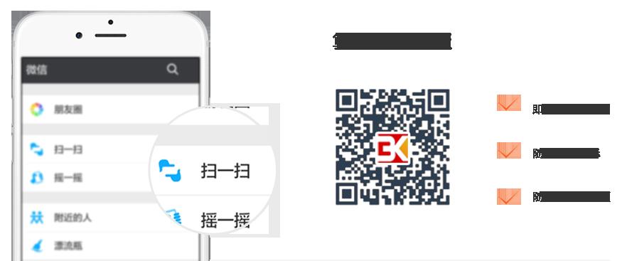 Weixin 56567deefb8f8d643055926bc1af4197b9bc3e804186df98d6a2d3600bef6b75